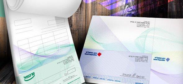 צ'קים על פי תקן 501 בנק ישראל